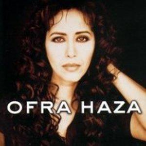 Image pour 'Ofra Haza'
