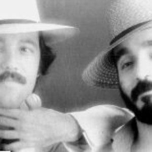 Bild für 'Willie Colon y Ruben Blades'