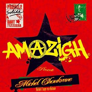 Image for 'Michel Choukrane - Single'