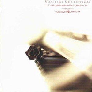Imagen de 'Yoshiki Selection'