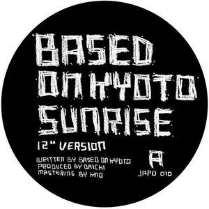 Image for 'Sunrise EP'