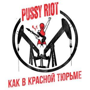 Imagem de 'Как в красной тюрьме'