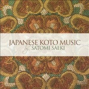 Image for 'Japanese Koto Music'