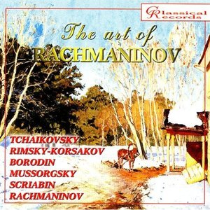 Image for 'The Art of Rachmaninov Vol 8'