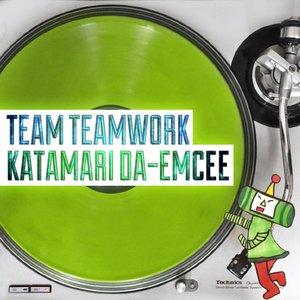 Image pour 'Katamari Da-Emcee'