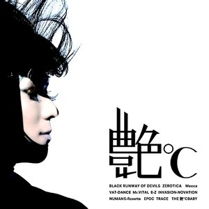 Image for '艶℃'