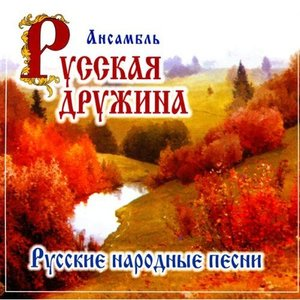 Image for 'Oh, In The Meadow (Russian Folk Song)'
