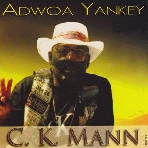 Bild für 'Adwoa Yankey'