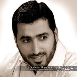 Image for 'Yahya Hawwa'