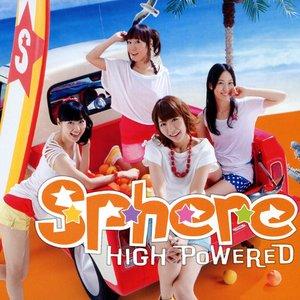 Bild für 'High Powered'