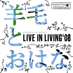 Immagine per 'LIVE IN LIVING '08'