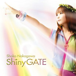 Image for 'Shiny GATE'