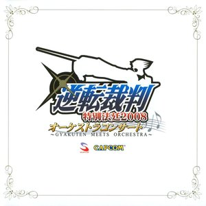 Image for 'Gyakuten Saiban Special Courtroom 2008 Orchestra Concert ~Gyakuten Meets Orchestra~'