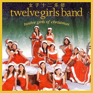 Image for 'Twelve Girls of Christmas'