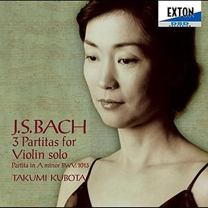 Image for 'J.S.Bach: 3 Partitas for Violin solo etc.'