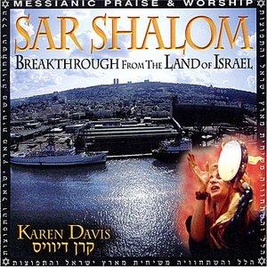 Bild für 'Sar Shalom'