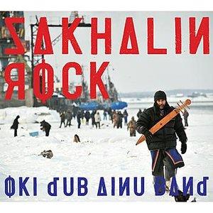 Image for 'Sakhalin Rock'