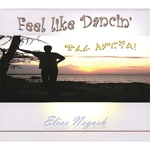 Imagem de 'Feel Like Dancin''