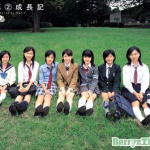 Imagen de 'なんちゅう恋をやってるぅ YOU KNOW?'
