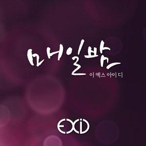 Immagine per '매일밤 (Every Night) - Single'
