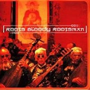 Image for 'Roots Bloody Rootsman'