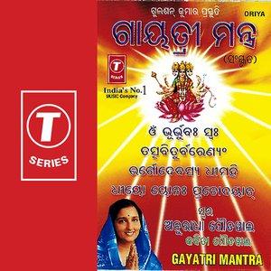 Bild für 'Gayatri Mantra'