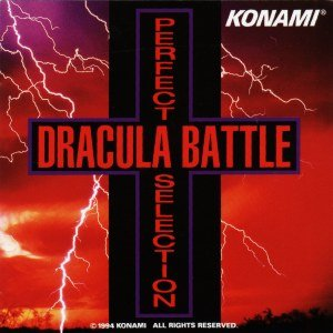 Image for 'Dracula Battle Perfect Selection'