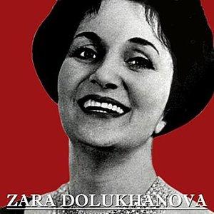 Image for 'Zara Dolukhanova'