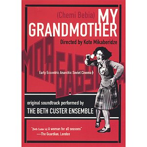 Image for 'My Grandmother DVD'