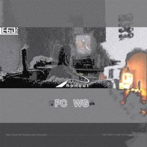 Image for '[ego001] 10 - Spielkind'
