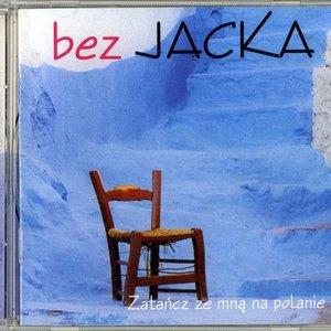 Image for 'Zatańcz ze mną na polanie'