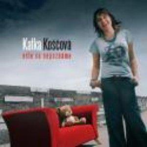 Image for 'Ešte Sa Nepoznáme'