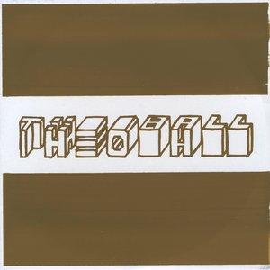 Image for 'Theoball - EP'