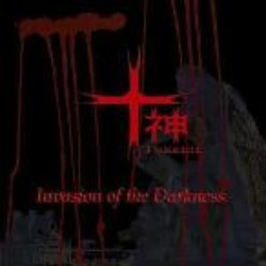 Image for 'Invasion of the Darkness'