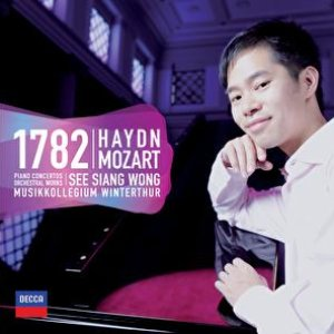 Image for '1782 Piano Concertos D Major / K.414 / Orchestral Works'