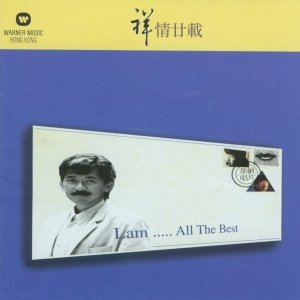 Image for 'All The Best'