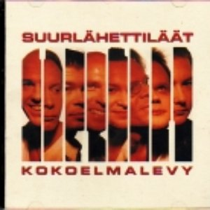 Image for 'Kokoelmalevy'