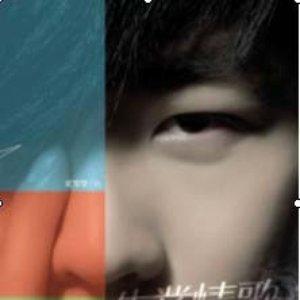 Image for '失業情歌'