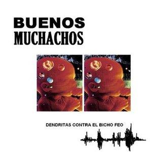 Image for 'Dendritas contra el Bicho Feo'