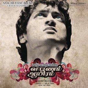 Image for 'Vaaranam Aayiram (Original Motion Picture Soundtrack)'