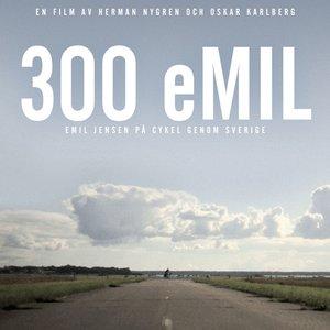 Image for '300 eMIL'