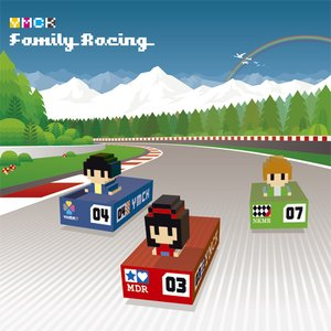 Image for 'Family Racing'