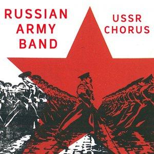 Immagine per 'Russian Army Band : USSR Chorus (Red Army Choir)'