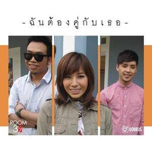 Bild für 'Chan Tong Khoo Kap Ther'