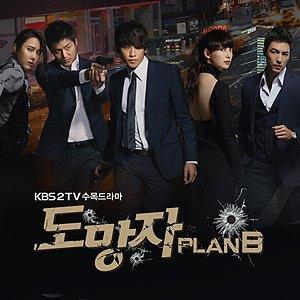 Image for '도망자 Plan.B (KBS 수목드라마)'