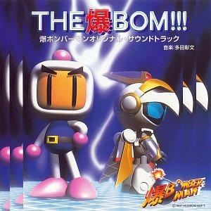 Image for 'THE 爆 BOM!!! 爆ボンバーマン オリジナル・サウンドトラック'