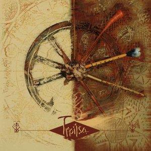Bild für 'Троіца'