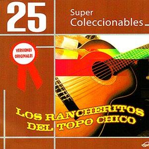 Image for 'Todo Por Ti'