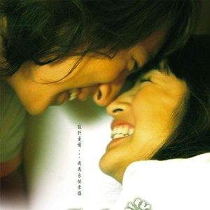 Image for 'Tokyo Juliet OST'