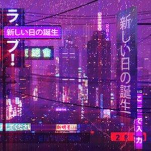 Image for 'Atarashī Ni~Tsu No Tanjō'